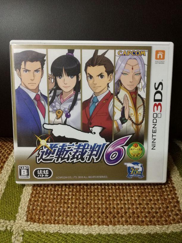メルカリ - 逆転裁判 6 【携帯用...
