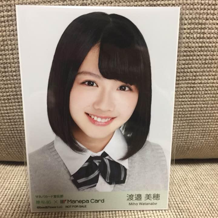 髪のアクセサリーが素敵な渡邉美穂さん