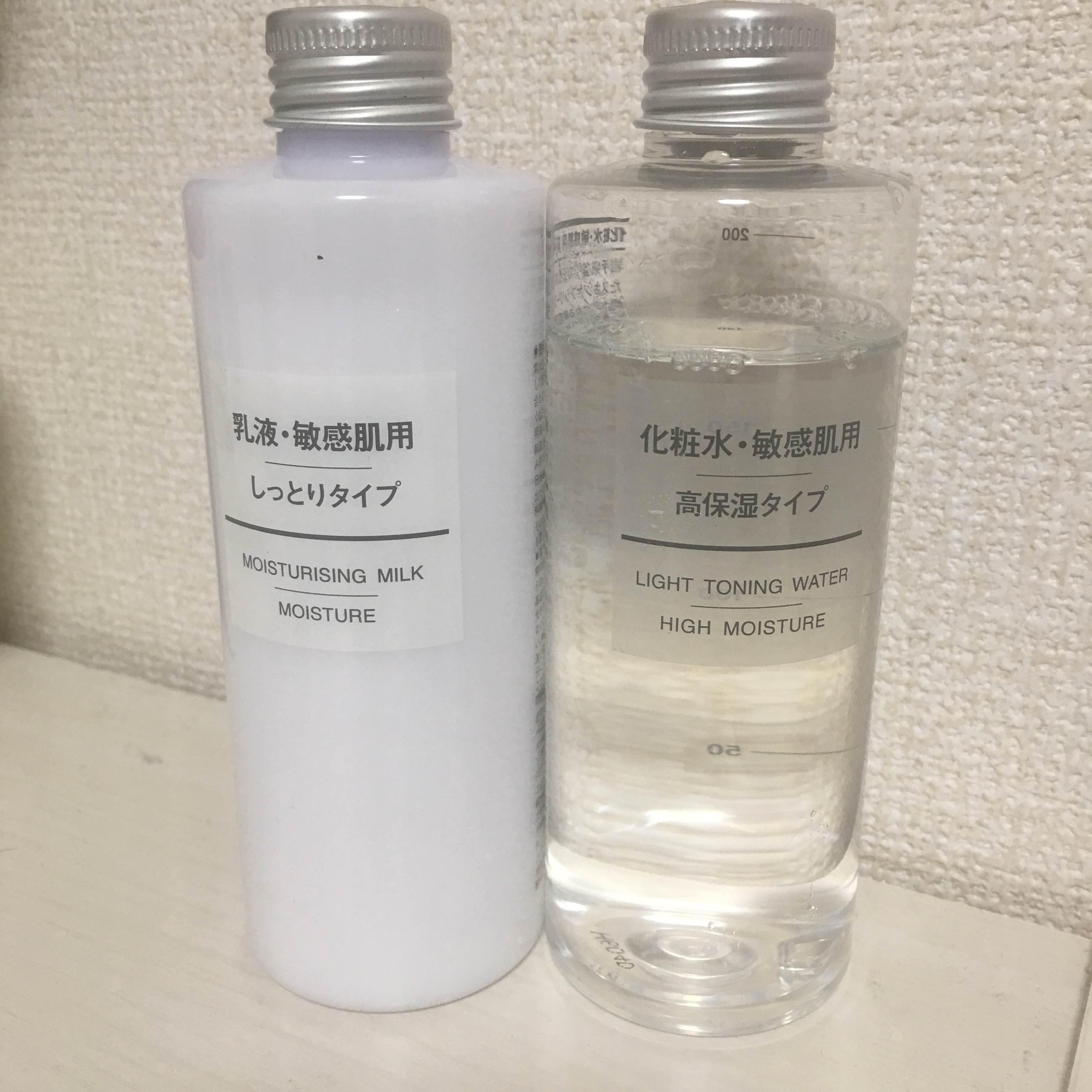 mii様 専用無印良品 敏感肌用 化粧水 乳液 セット