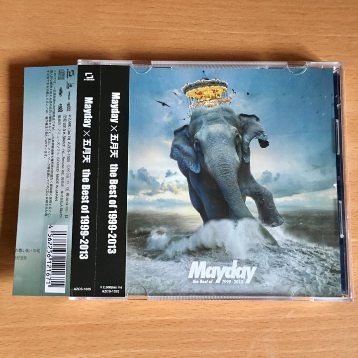 メルカリ - Mayday×五月天 the B...