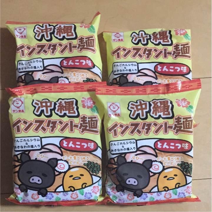 ぐでたま 沖縄 インスタント麺 とんこつ味