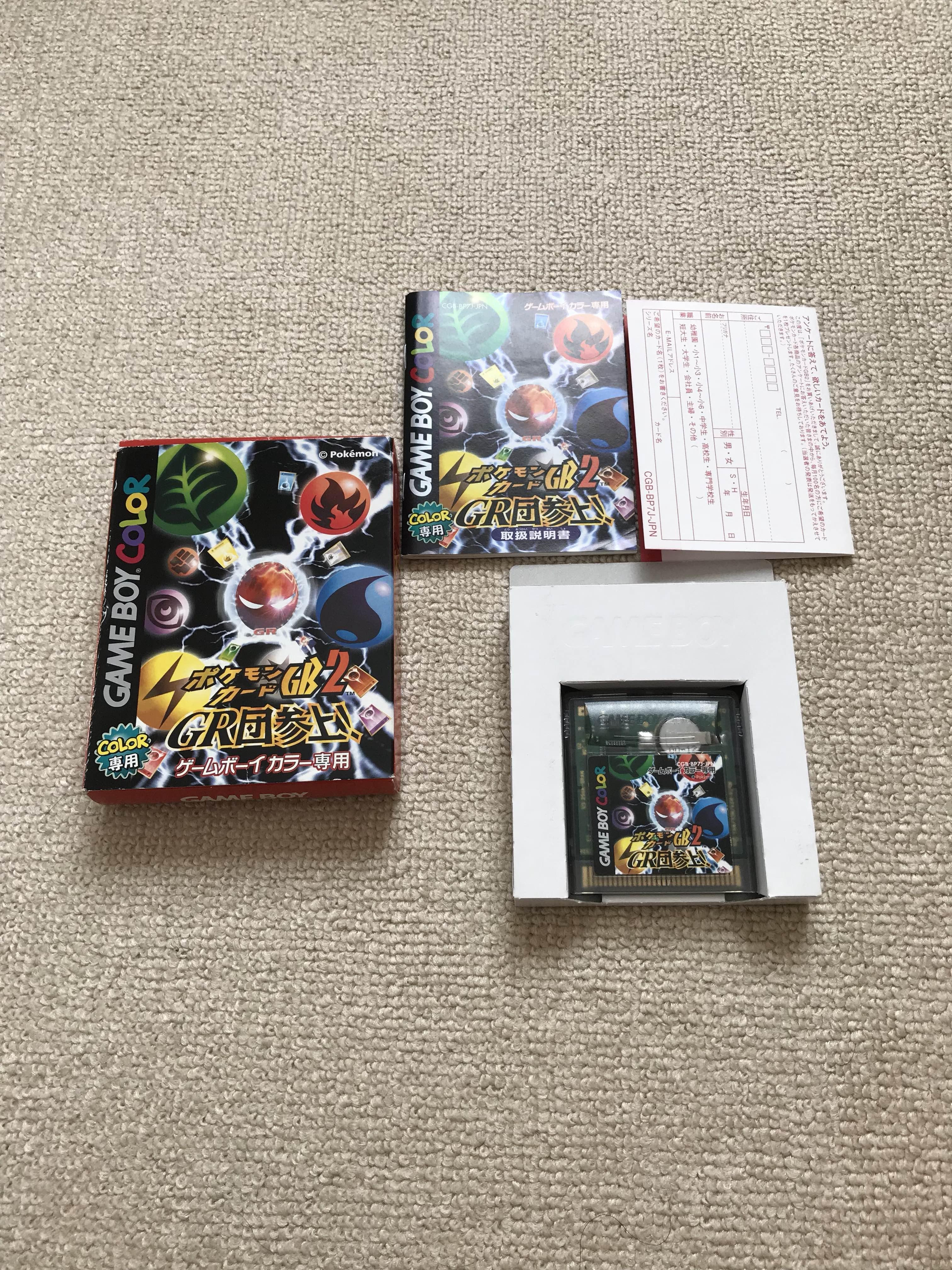 メルカリ - ポケモンカードgb2 gr団参上 【携帯用ゲームソフト