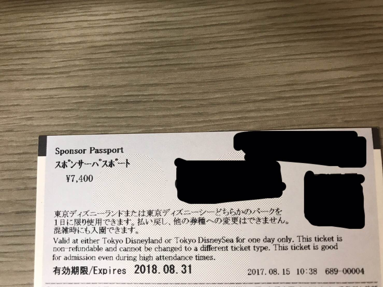 メルカリ - 東京ディズニーリゾートペアチケット 【遊園地/テーマ