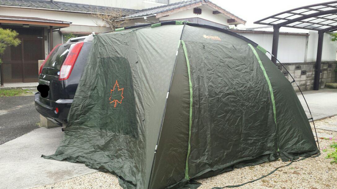 値下げ♪ロゴス カーサイドオーニング テント タープ