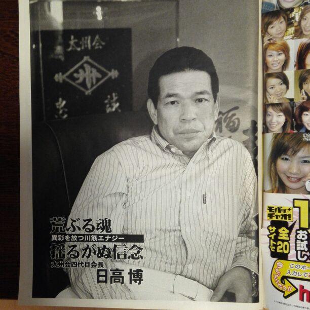 メルカリ - 実話時代BULL (2002)...
