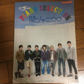 Images of 會田勝美 - JapaneseC...