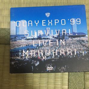 GLAY EXPO '99 SURVIVAL LIVE IN MAKUHARI