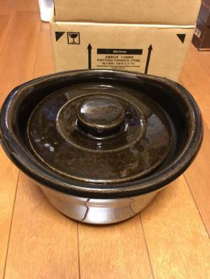 無印良品 土鍋おこげ 1.5合炊き