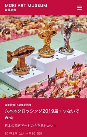 メルカリ - アンティーク 猫足ボックス イギリス骨董 【雑貨】 (¥2,000 ...