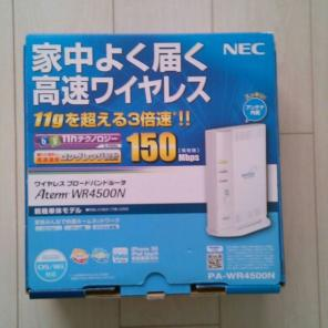 New Driver: NEC Aterm WR4500N Router