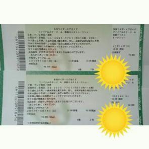 仮面ライダー エグゼイド ファイナルステージ&番組キャストトークショー