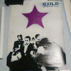 EX-STYLE~Kiss you~ 商品一覧 - ...