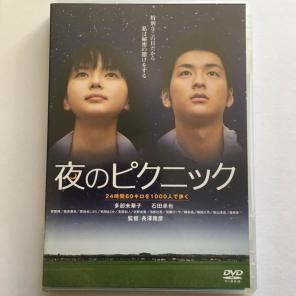 DVD I's商品一覧 (4 ページ目) -...