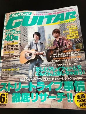 ゴーゴーギター商品一覧 (3 ペー...