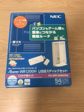 NEC Aterm WR1200H Router Download Drivers