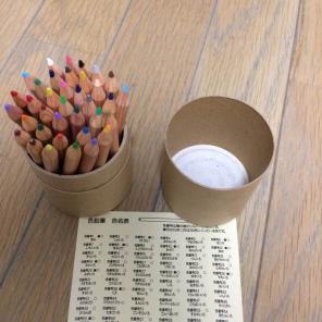 無印良品 色鉛筆紙管入りハーフサイズ36色