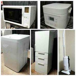 他にも新生活に必要な電気冷蔵庫・電気洗濯機・オーブンレンジがセットになった家電一式セット65,800円を買うとコーヒーメーカーや電話機、炊飯器など小物家電  ...