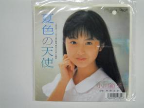 小川範子 夏色の天使商品一覧 - ...