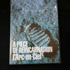 A PIECE OF REINCARNATION 商品...