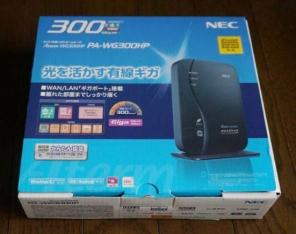 NEC ATERM WG300HP ROUTER DRIVER (2019)