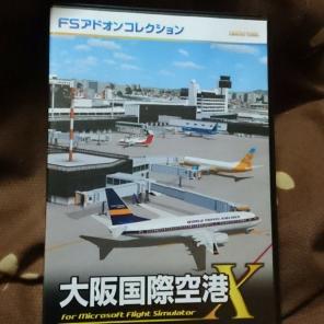 テクノブレイン 大阪国際空港商...