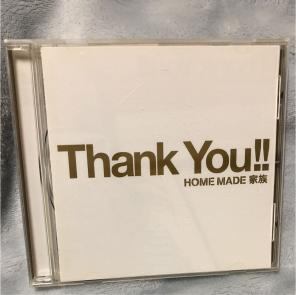 "Heartful Best Songs~""Thank You..."