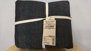 無印良品 綿デニム ふとん収納袋 新品未使用 販売終了品