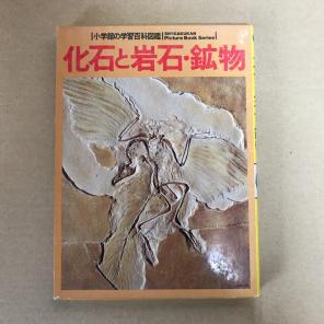 浜田隆商品一覧 - メルカリ スマ...