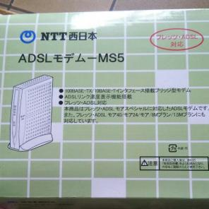 ADSLモデム MS5