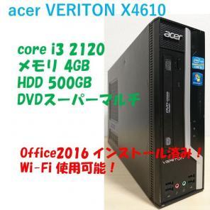 Acer Veriton 5800 Pro-Nets Modem Windows 8 X64