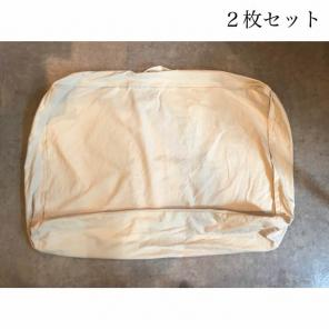 無印良品 布団収納袋 綿帆布 2枚セット
