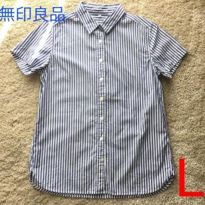 未使用☆無印良品☆半袖ストライプシャツ☆レディースL