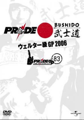 PRIDE 武士道 [DVD]商品一覧 - ...