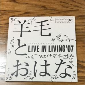 LIVE IN LIVING '07商品一覧 - ...