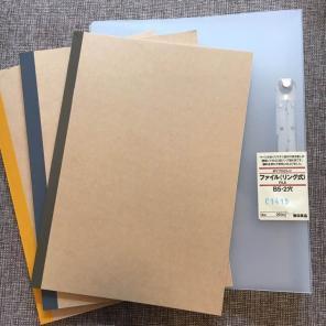 無印良品 ノート3冊 と リングファイルB5
