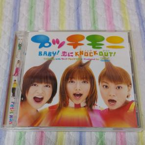 Baby! 恋に Knock Out!商品一覧 ...