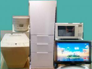 無印良品は店舗だけではなくオンラインでも無印良品ネットストアで商品を買うことができます。