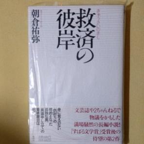 朝倉商品一覧 (29 ページ目) - ...