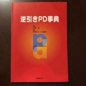 pd商品一覧 (79 ページ目) - メ...