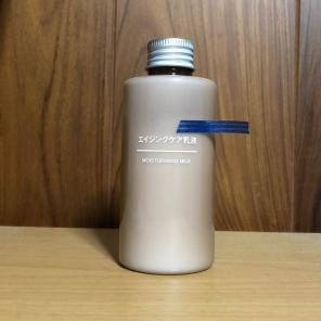 即決 無印良品 エイジングケア化粧水 高保湿タイプ 新品 muji 化粧水 エイジング とても