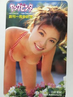 マガジンの川村亜紀さん