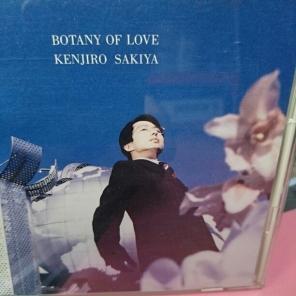 崎谷健次郎 Botany of Love商品...