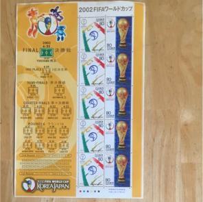 切手 ワールドカップ 2002で検索...