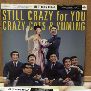 Crazy for you商品一覧 (3 ペー...