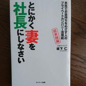 坂下もえ商品一覧 (17 ページ目)...