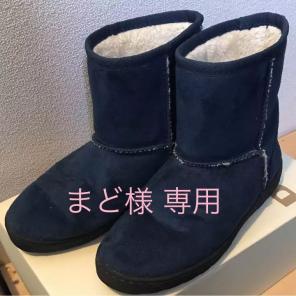 ムートンブーツ☆無印 ネイビー