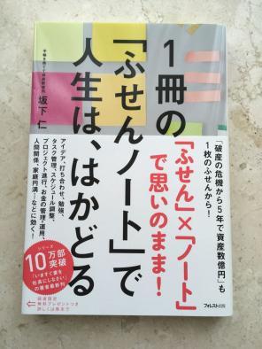 坂下もえ商品一覧 (16 ページ目)...
