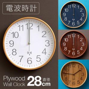 clock_app_001