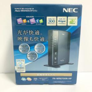 NEC Aterm WL300NU-AG Router Drivers PC