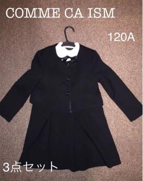 84667c9fe480b メルカリ - 110 コムサほか フォーマルワンピース 卒園式入学式冠婚葬祭 ...